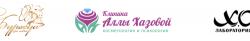 Logo_Forslide(7)