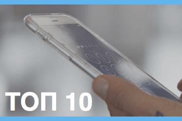 Топ 10 часто задаваемых вопросов о Wallet