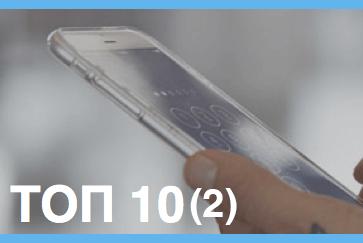 ТОП10 наиболее частых вопросов о Wallet и технологии электронных карт