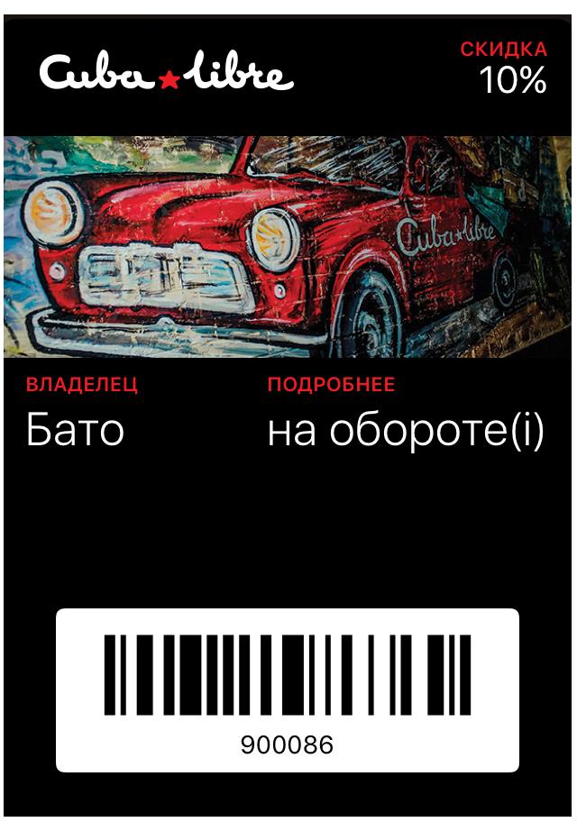 Произвольный текст в подпись баркода