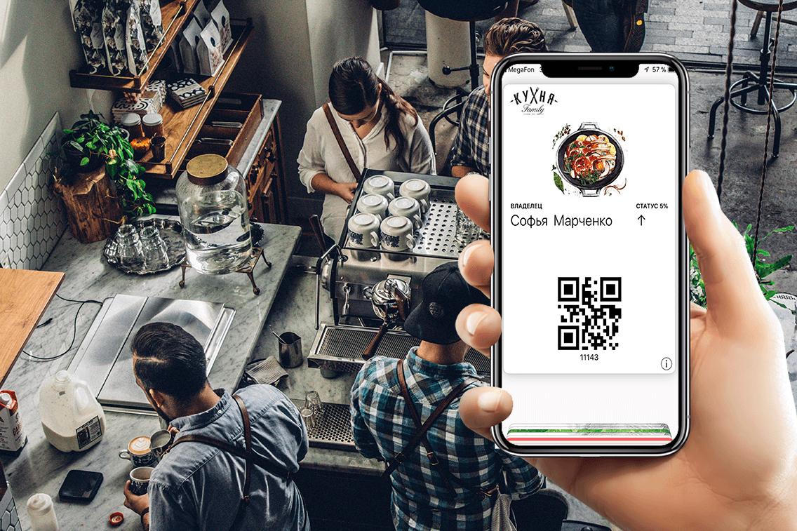 Автоматизируем процессы коммуникации в ресторанах