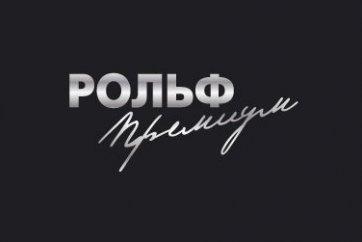 Интервью: РОЛЬФ в Wallet!