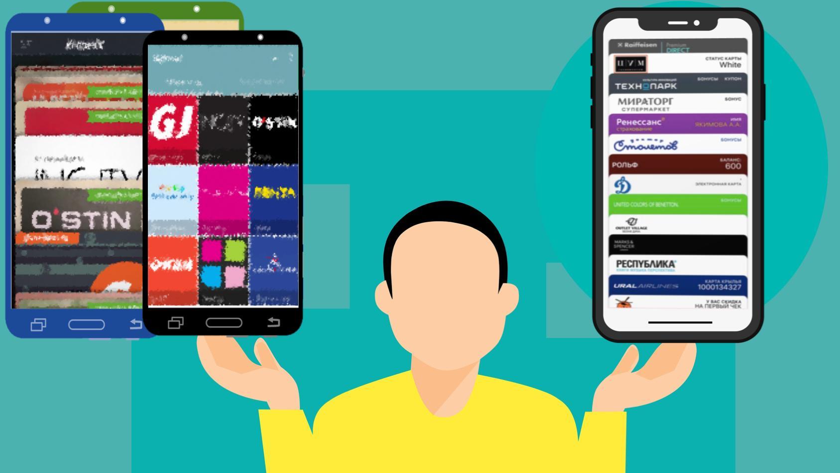 Wallet против мобильных приложений-агрегаторов!
